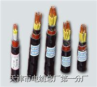 kvvp电缆价格 kvvp kvvp2 kvvrp
