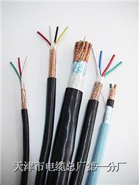 矿用-本安-计算机编织屏蔽-双绞双屏蔽控制电缆和通信电缆的型号与价格 矿用-本安-计算机编织屏蔽-双绞双屏蔽控制电缆和通信