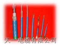 【ZRC-HYA53-200*2*0.5】 ZRC-HYA53-200*2*0.5价格 铠装通信电缆ZRC-HYA53-200*2*0.5生产厂家 ZRC-HYA53-200*2*0.5
