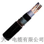 SYV75-9 同轴电缆 SYV75-9