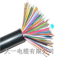 【HJVVP-电缆】HJVVP-电缆大全,努力做更好的HJVVP电缆 HJVVP