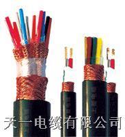 计算机电缆规格型号 计算机屏蔽电缆规格型号 DJYPVPR