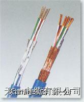 KJCP ZR-KJCP KJCPR ZR-KJCPR屏蔽控制电缆 KJCP ZR-KJCP KJCPR ZR-KJCPR
