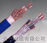 专业生产:KVVP2型、ZR-KVVP2-型450/750V铜芯聚氯乙烯绝缘聚氯乙烯护套铜带屏蔽控制电缆 ZR-KVVP2
