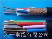 ZR-VVP-ZRVVRP ZR-YJVP铜屏蔽电力电缆,ZR-VVP- ZRVVRP -ZR-YJVP电缆生产厂家 ZR-VVP ZRVVRP ZR-YJVP
