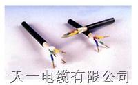 BV电缆 我厂专业生产计算机电缆 型号大全 购买我厂BV电缆的可享受三包服务 BV