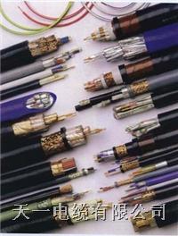 DJYJP3VP3R电缆 我厂专业生产计算机电缆 型号大全 购买我厂DJYJP3VP3R的可享受三包服务。 DJYJP3VP3R