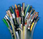 DJVVP2 电缆大全-我厂为您生产优质的-DJVVP2电缆-价格咨询 DJVVP2