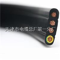 电梯电缆TVVB16*0.75 电梯电缆TVVB16*0.75