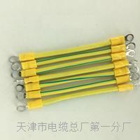 电池板双色接地线6平方O型端子线长15cm 电池板双色接地线6平方O型端子线长15cm