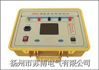 DWR-III型大型地网接地电阻测试仪