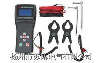 SB3000双钳多功能接地电阻测试仪 苏博电气 接地电阻 双钳接地电阻测试仪