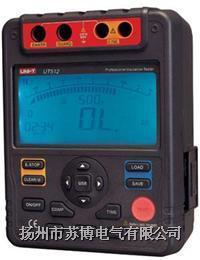 UT512兆欧表|UT-512苏博电气绝缘电阻测试仪|UT512|UNI-T数显兆欧表