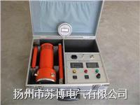 便携式高压直流发生器、高压直流发生器