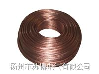 透明护层软铜绞线