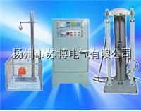 YSB896 电力安全工具力学性能试验机