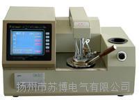 TEBS-2008全自动闭口闪点测试仪(彩屏)
