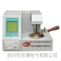 HDKS-2000型开口闪点全自动测定仪