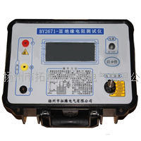 BY2671-III数字高压绝缘电阻测试仪