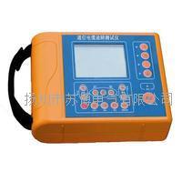 TESC-980通信电缆故障综合测试仪