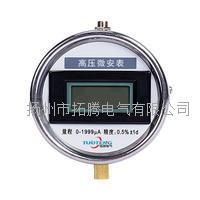 MAS-II高压微安表
