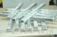 无铅环保锡条 Sn96.5/Ag3.0/Cu0.5
