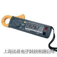 台湾泰仕cm-02/cm-04小电流&汽车专用钩表  cm-02/cm-04