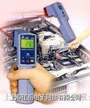 台湾衡欣 红外线测温仪 AZ8868