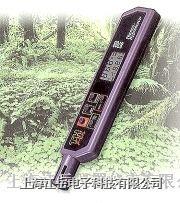 台湾衡欣 笔式温湿度计  AZ8708