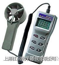 臺灣群特 風速/風溫/濕度/風量計(RS232) AZ8902