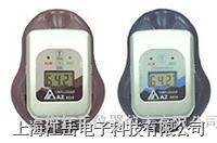臺灣衡欣 溫度記錄儀(帶顯示) AZ8828