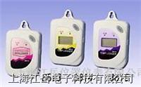 臺灣衡欣溫度記錄器 AZ8813