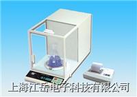 電子分析天平沈陽龍騰總代理 ESJ200-4 ESJ180-4 ESJ120-4  ESJ60-4
