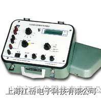 上海精密 数字电位差计 UJ33D-1 数字电位差计