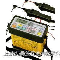 日本共立 多功能测试仪 6020/6030