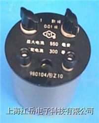 天水长城电工 实验室直流电阻器 BZ3