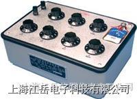 天水长城电工 直流多值电阻器 ZX81