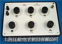 天水长城电工 直流多值高阻器  ZX74