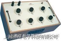 天水长城电工  直流多值电阻器  ZX102