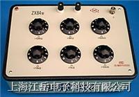 天水长城电工 直流多值电阻器  ZX84