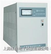 1KVA交流稳压电源 DH1742-1型
