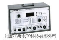 平安彩票官网国Megger  100A 直流电阻测试仪  M400