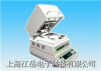 LSC60智能水份测定仪 LSC60智能水份测定仪