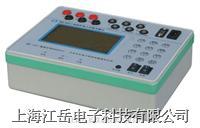 三相钳形电力参数向量仪 ML360