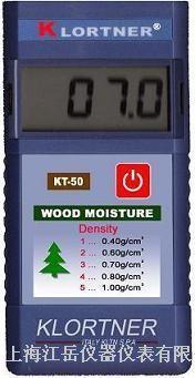 意大利KT-50木材水分測試儀|意大利KT-50木材含水率測試儀|意大利KT-50木材測濕儀|意大利KT-50木材水份測試儀 KT-50