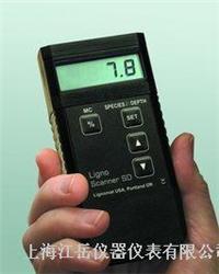 木材含水率测试仪/感应式含水率测试仪|木材水分/份仪 Ligno-Scanner SD