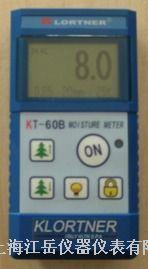 意大利克洛特納KT-50木材水分測試儀/意大利克洛特納KT-感應式木材含水率儀/意大利克洛特納KT-50感應式木材測濕儀/意大利克洛特納KT-50木材水分檢測儀 KT-60B