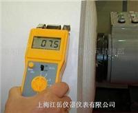 FD-G1高周波纸张水分儀|FD-G1纸张水分儀|FD-G1感应式纸张水分儀|FD-G1纸张含水率仪、FD-G1纸张水分测试仪 FD-G1