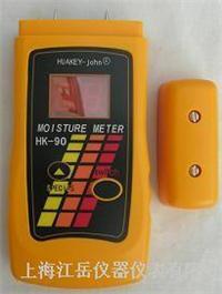 針插式紙張水份測濕/試儀|插針式紙張含水率測試/濕儀 HK-90