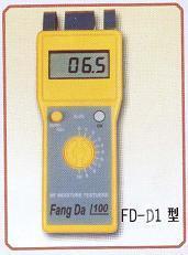 FD-D1纺织原料水分儀|FD-D1布料测湿仪|FD-D1布匹水分測定儀、FD-D1纺织原料含水率测试仪、FD-D1纺织原料水份检测仪FD-D1纺织原料含水率仪 FD-D1